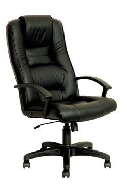 Как правильно выбрать компьютерное кресло в Нижнем Новгороде?