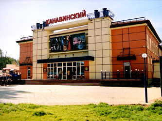 Кинотаетр Канавинский Нижний Новгород