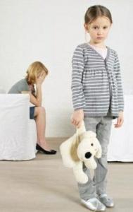 Ошибки в воспитании