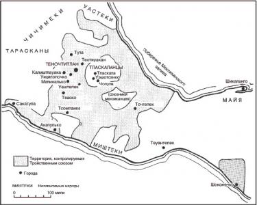 древние цивилизации, государство ацтеков