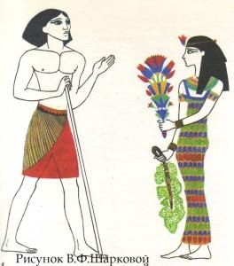 Костюм египтян древнего царства